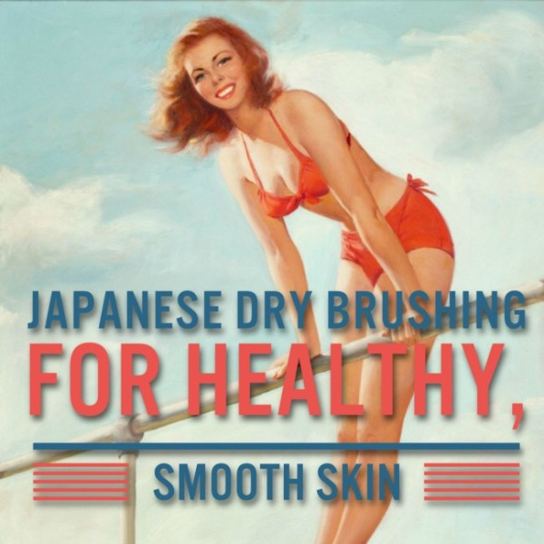 Japanese Dry Brushing