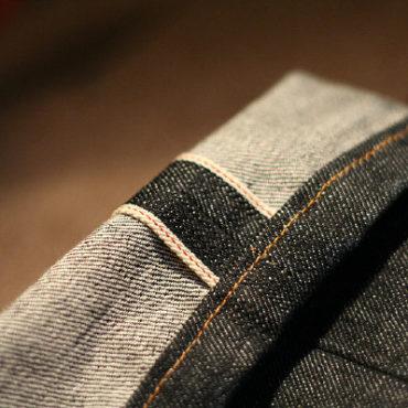 Giveaway: Custom Made Premium Denim Jeans! {closed}