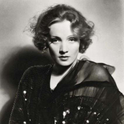 Marlene Dietrich Perfume